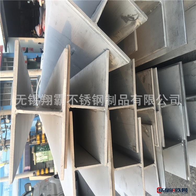 亚虎国际pt客户端_加工定制销售工字316不锈钢槽钢 异形不锈钢槽钢304U型不锈钢槽钢
