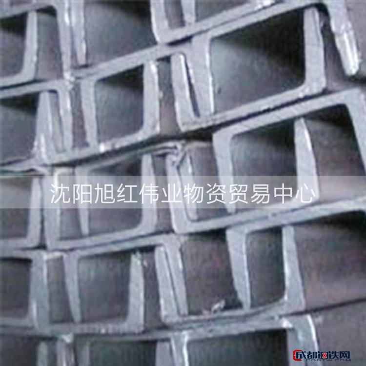 亚虎国际娱乐客户端下载_旭红伟业槽钢 沈阳厂家直销型号齐全