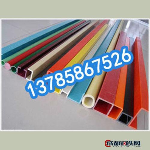 玻璃钢矩形管70×30   拉挤型材方管扁管  工字钢槽钢