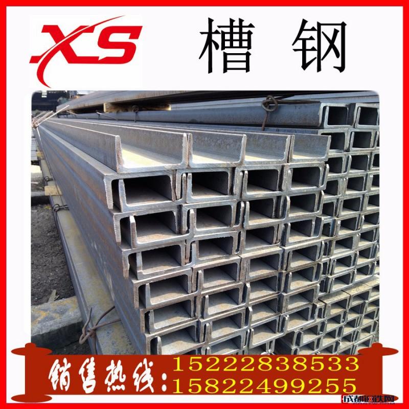 天津储鑫盛长期供应工字钢角钢槽钢镀锌槽钢支持加工配送可定尺12#14#规格齐全