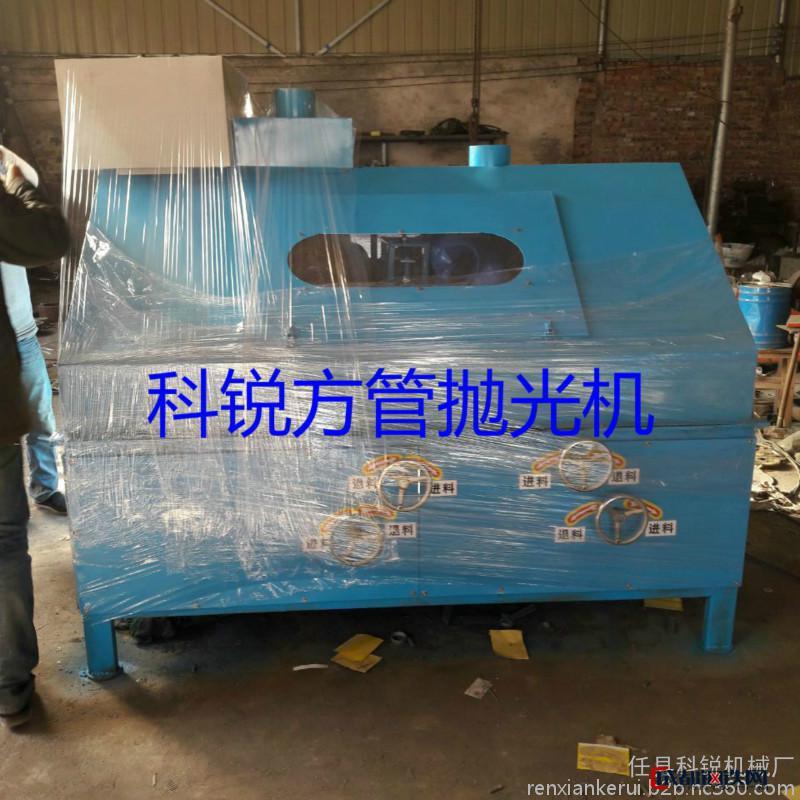 新款科锐角钢抛光机 角铁槽钢抛光除锈机 封闭式工字钢除锈机 质量可靠 价格优惠