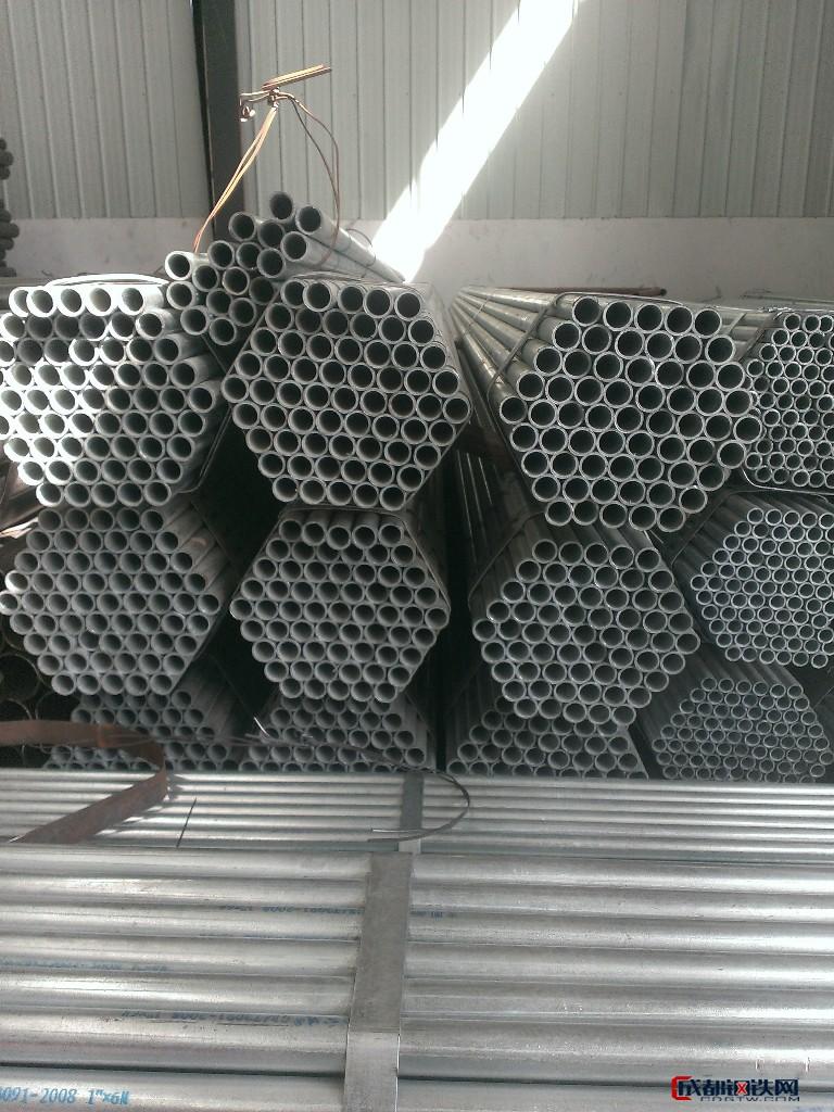 长期大量供应攀钢、 各种钢材型号 槽钢、角钢、工字钢、H型钢,焊管 欢迎采购