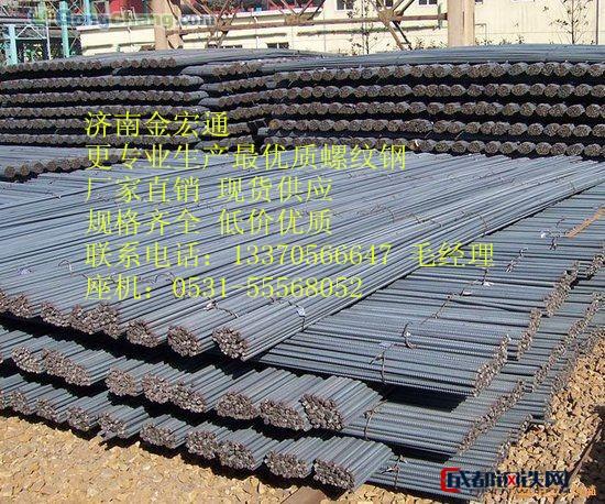 温州三级螺纹钢/抗震螺纹钢厂家
