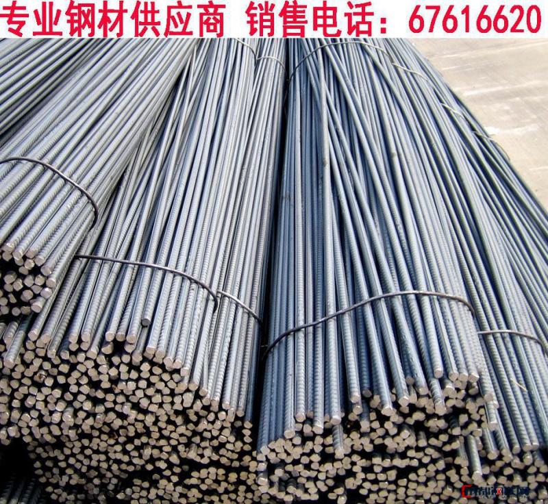 万泰国标抗震钢HRB400E 国标抗震螺纹钢HRB400E钢