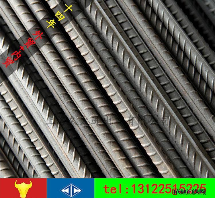 螺纹钢出口印度 三级螺纹钢价格 HRB400E抗震螺纹钢筋