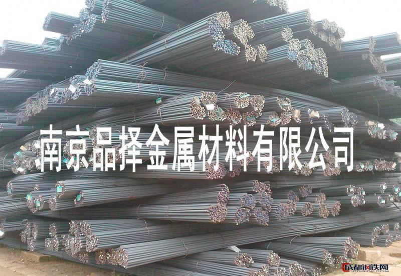江苏南京小厂三级抗震螺纹钢筋现货低价出售免上力费常州句容扬州