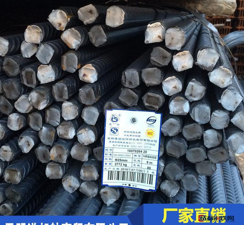 厂家批发优质抗震螺纹钢  昆钢螺纹钢 铁路桥梁 建筑用螺纹钢