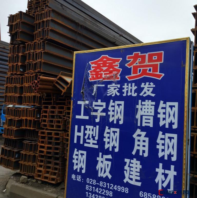 亚虎国际pt客户端_批发槽钢H型钢角钢工字钢
