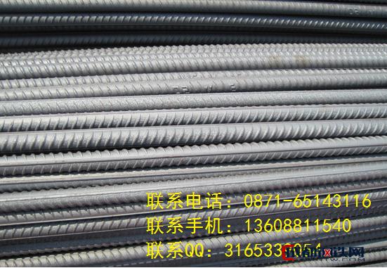 亚虎国际pt客户端_云南昆钢螺纹钢销售厂家价格/昆明抗震螺纹钢批发零售报价