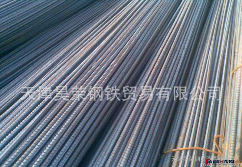 亚虎娱乐_大厂国标螺纹钢 抗震螺纹钢 HRB400 HRB500 价格便宜规格齐全