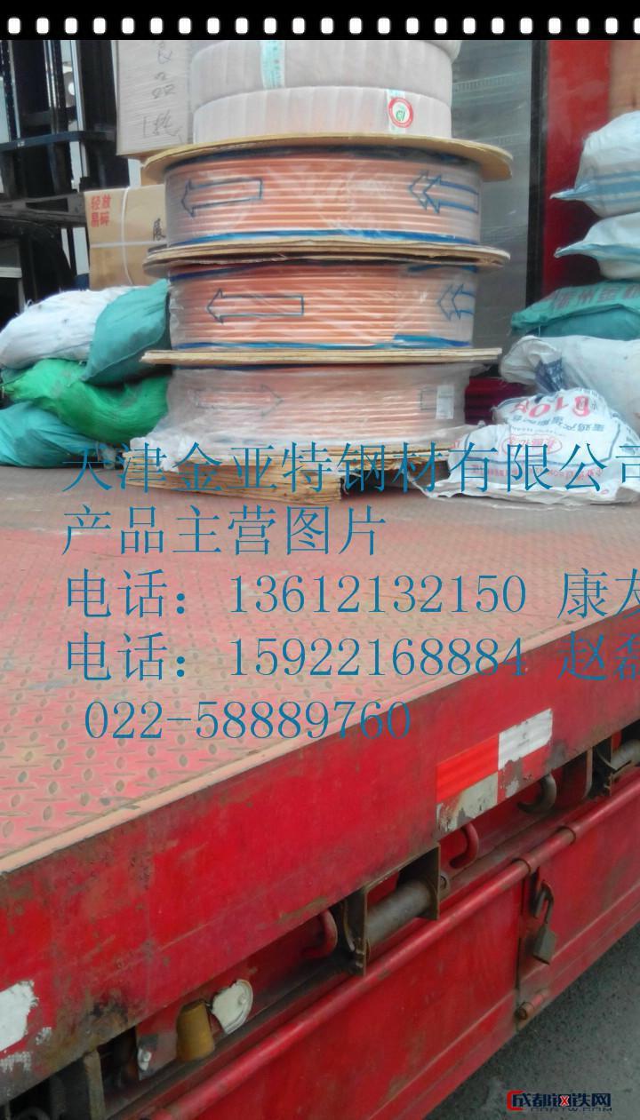 T2紫铜管(扁管、盘、长度可以订尺)铜管带材质单99.99含