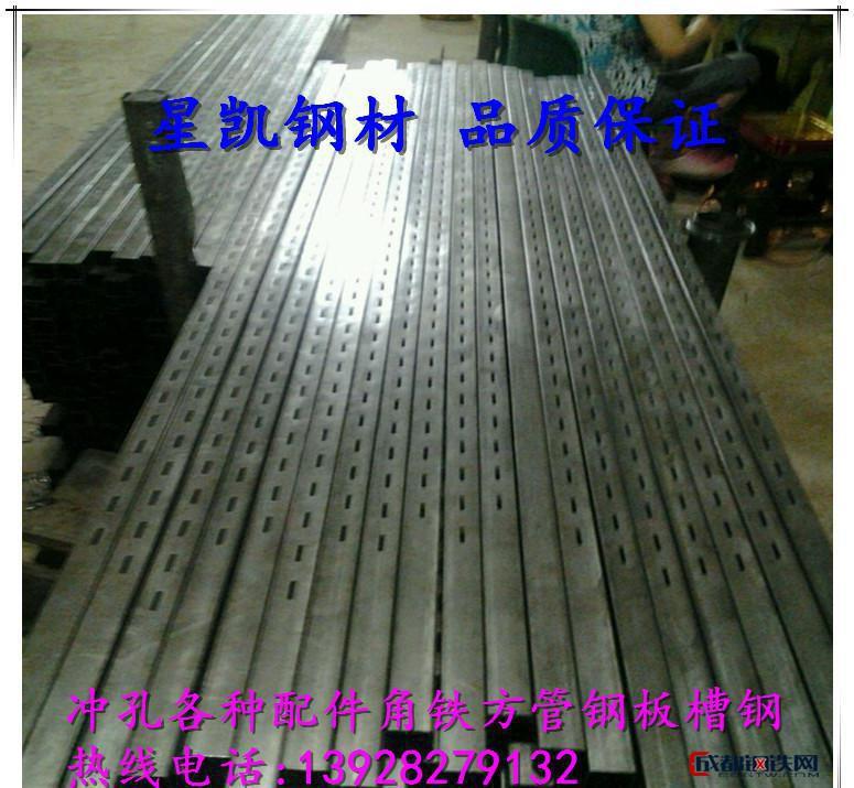 镀锌扁管加工冲孔100*50冲孔扁管 剪切方管 可按规格订做