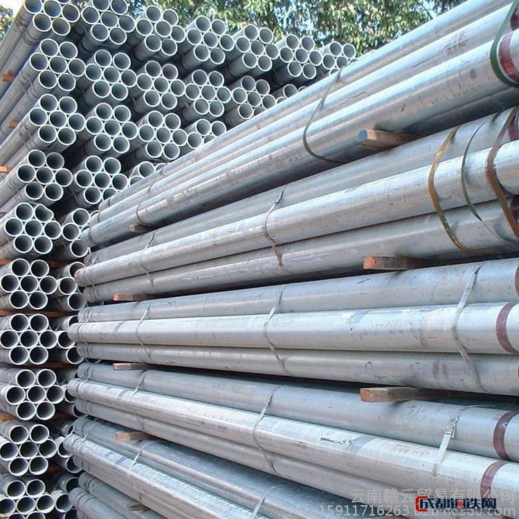 不锈钢圆管304不锈钢管 昆明钢材 不锈钢管规格齐全 厂家直销