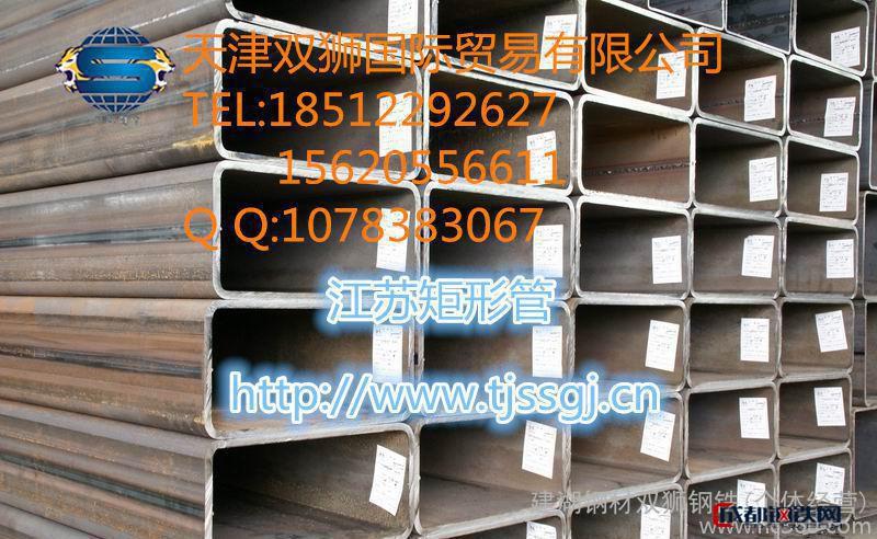 300*500 400*600矩形管|天津矩形管厂|厚壁扁管