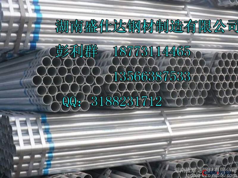 怀化市镀锌扁管贵阳H型钢低价供应