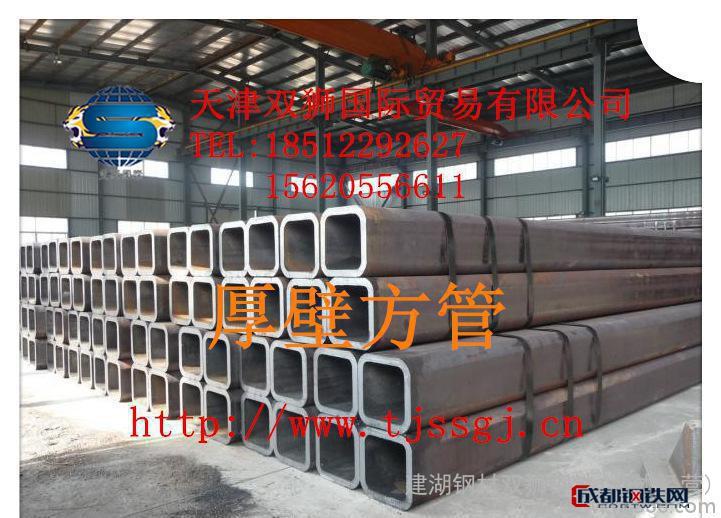 200*400 200*500矩形管|天津矩形管厂|厚壁扁管
