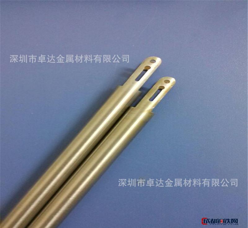 医用精密不锈钢毛细管 割槽打孔折弯加工 304不锈钢圆管