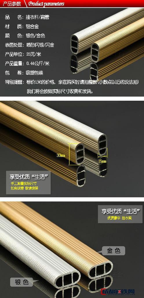 上海叶开实业有限公司