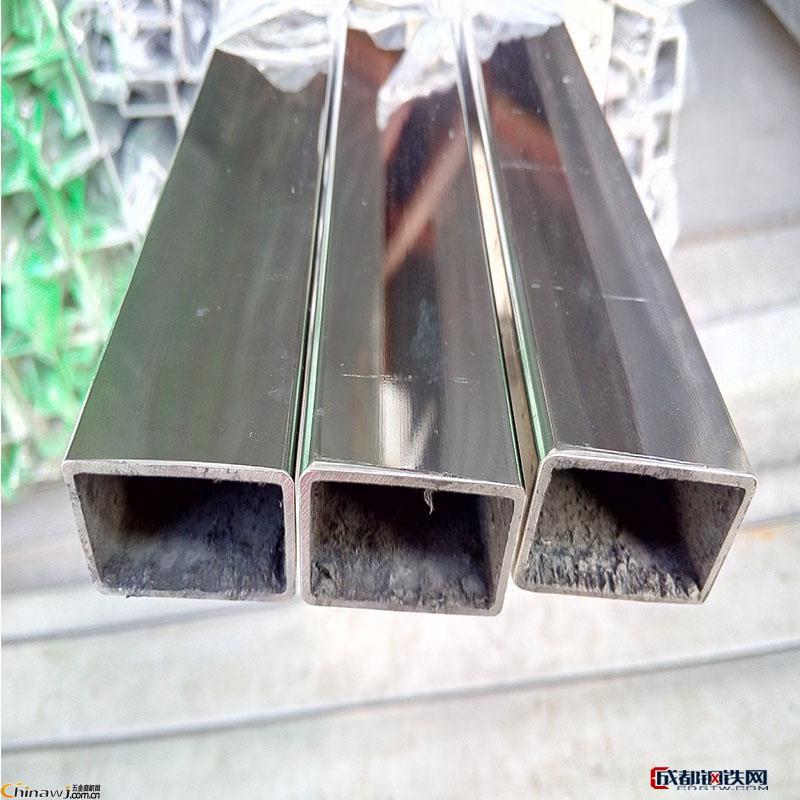 304不锈钢方管/工业不锈钢方管价格/工业不锈钢扁管/20*50*2