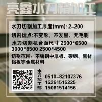 304L/022Cr19Ni10不锈钢板