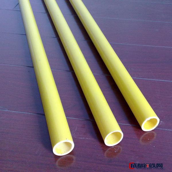 成信热销拉挤型材   玻璃钢圆管   玻璃钢方管  矩形方管  圆管