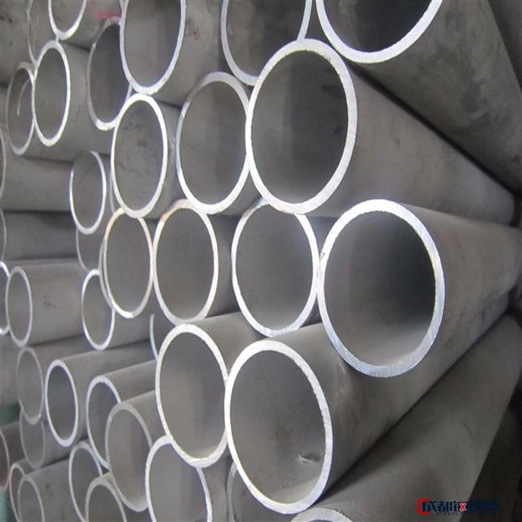 重庆文竹钢材专业销售0cr18ni9不锈钢管  304不锈钢圆管 不锈钢方管