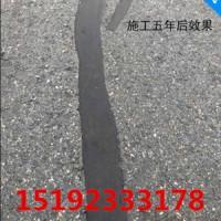 亚虎国际娱乐客户端下载_南京沥青贴缝带打200分都嫌少