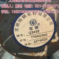 庫存Q345E圓鋼耐低溫Q345E圓鋼正品圖片