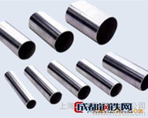 北京能辉不锈钢精密管