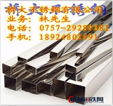 现货-304不锈钢装饰方管20*20*1.0mm厂家直销