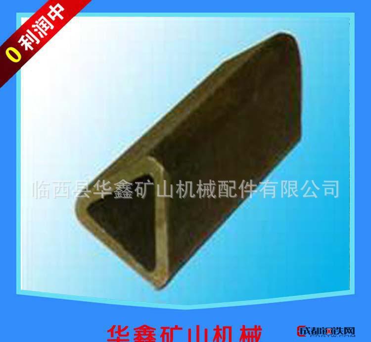 华鑫矿山机械配件  国际标准三角管优质钢材价格 Q195三角管 出售三角管 直销
