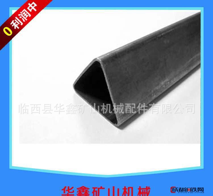 华鑫矿山机械配件  Q215钢材价格  耐用Q215三角管  经销三角管  三角管