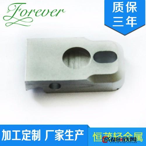 东莞恒茂轻金属科技有限公司