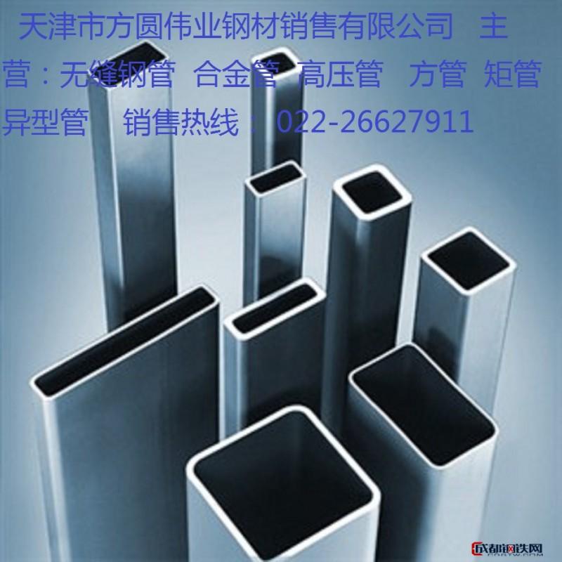 方管 矩管 无缝方管 矩形管方管 方矩管 方管 400*400*10