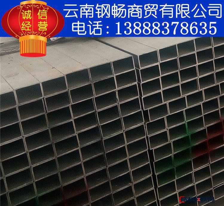 云南钢材方管经销&昆明方管价格优惠&Q235b方管规格齐全