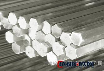 LY12铝棒 LT12-T351航空铝板7A04铝排6063铝管5052铝方管6061六角棒5754铝卷7001铝块铝方