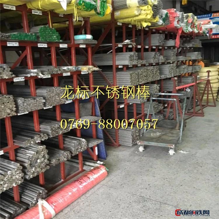 热销国标304不锈钢棒 不锈钢研磨棒 不锈钢黑皮棒厂家直销