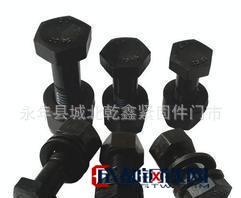 高强度螺栓 10.9大六角钢结构螺栓M22*50 现货销售