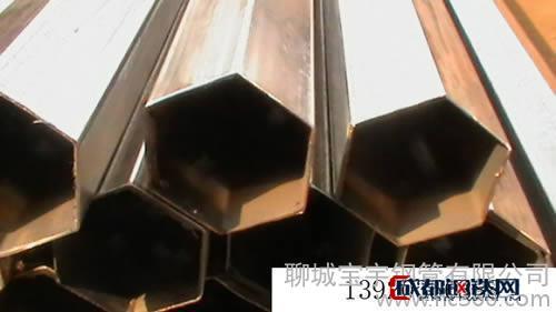 六角钢管,八角钢管