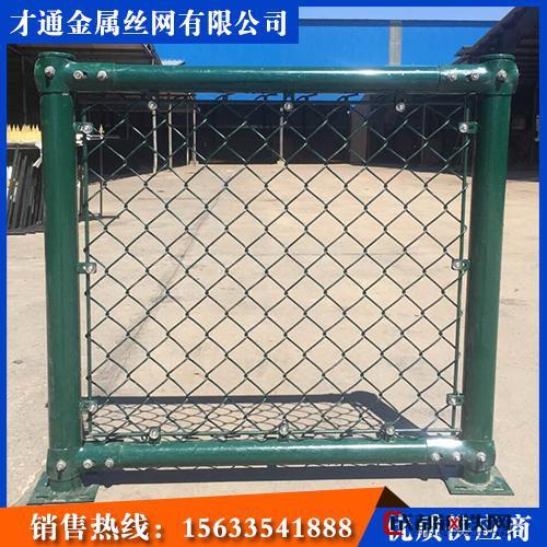 【才通围栏】体育场围网 球场护栏