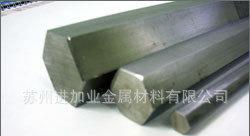 厂家直销 SUS303cu 303F不锈钢材六角钢棒材 易切