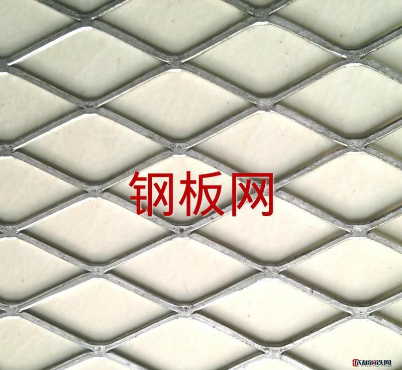 河北安平钢板网|铝钢板网|钢板拉伸网|菱形钢板网|六角钢板网