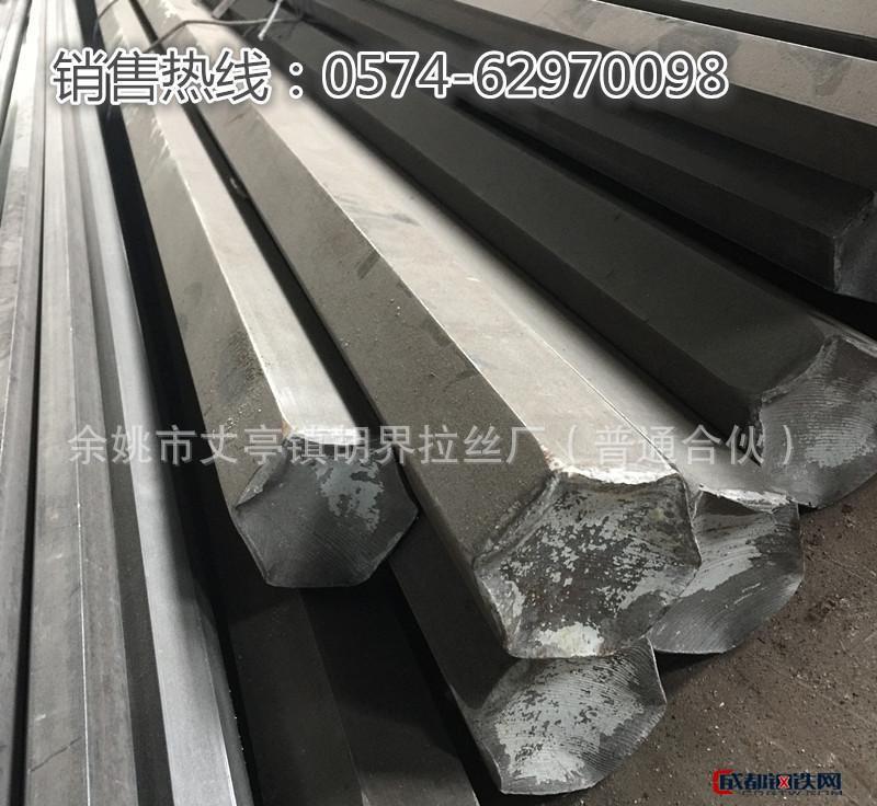 S65 35#六角钢磷化 定制各种规格钢材拉丝加工 表面处理