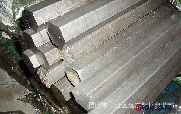 【厂家直销】六角钢 云南钢材现货批发 昆明钢材仓库 型材
