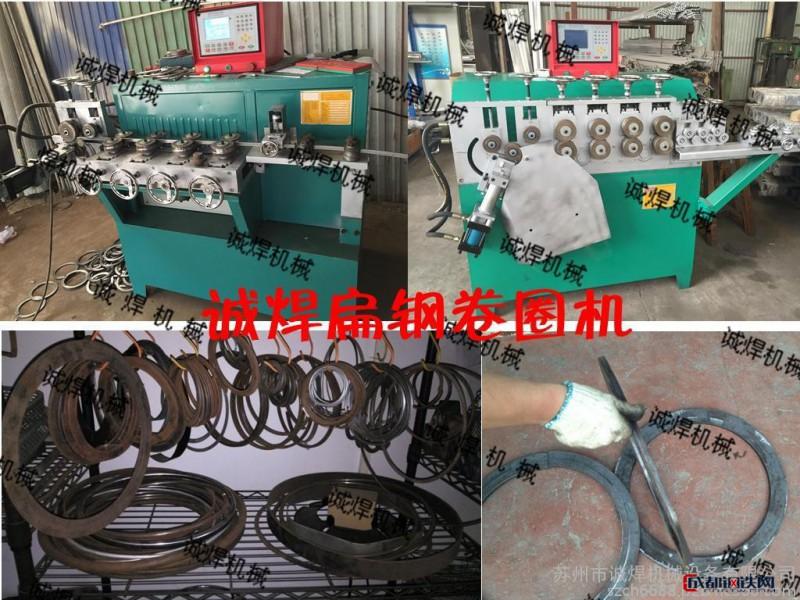 苏州诚焊机械直销伺服打圈机 快速10Mm钢筋打圈机 6*25扁钢高精度打圈机