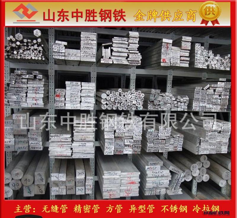 聊城异型钢厂 冷拉方钢 冷拔六角钢 实心六角钢材 质优价廉规