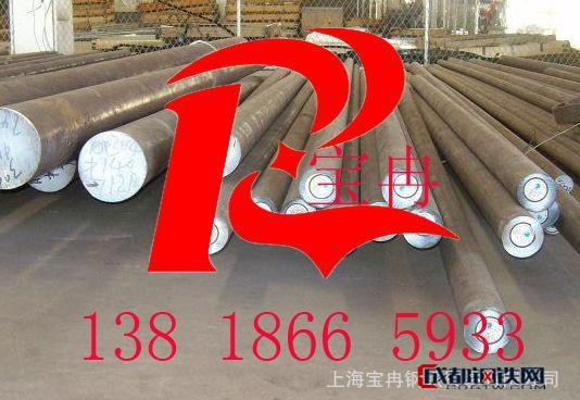特价销售 304不锈钢 角钢 槽钢 光元 圆钢 六角钢 方管