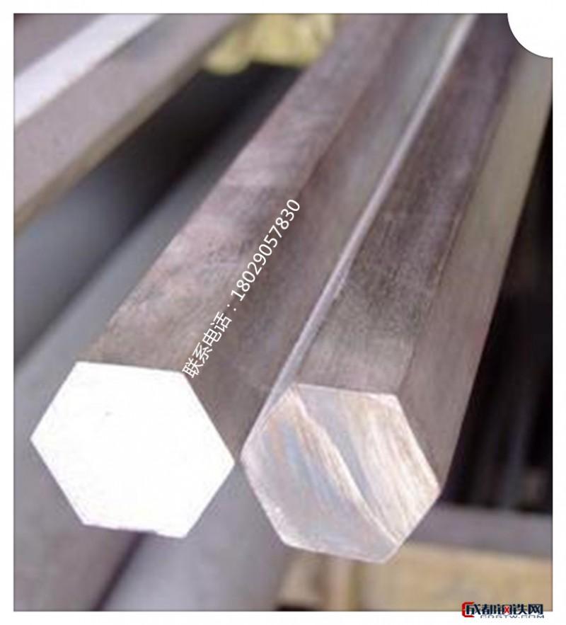 六角棒45号钢六角钢 六角钢棒A3 304钢材棒铁对边5 6 10 13 17mm 其他特殊钢材