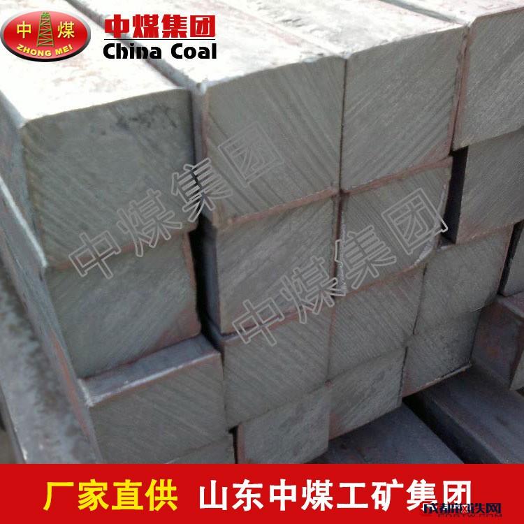 亚虎娱乐_方钢,方钢技术参数,方钢中煤直销,方钢火爆上市