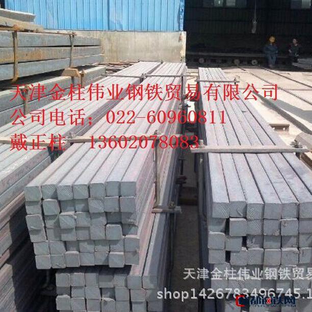 方钢 热轧Q235B方钢生产厂家直销 天津冷拉方钢厂批发零售
